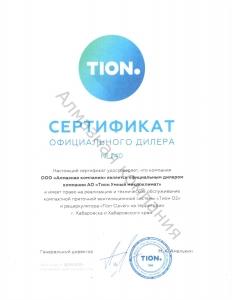 HP00011
